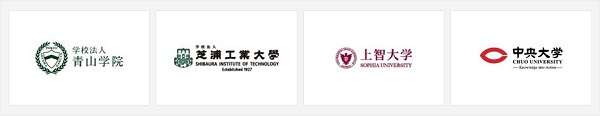 東京の大学の国際交流求人例の画像1