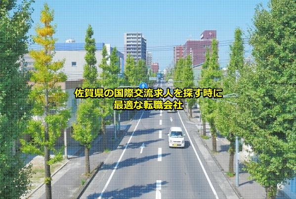 佐賀市内の風景の画像