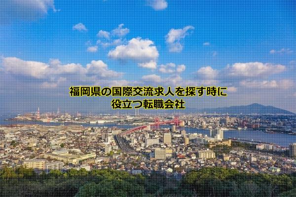 若戸大橋の画像