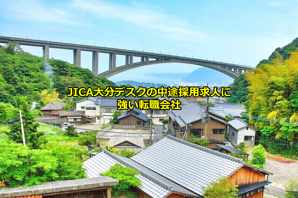 大分県別府市の風景の画像