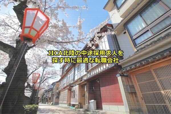 石川県金沢市の主計町の画像