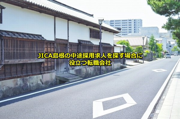 松江歴史館の画像