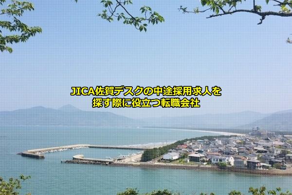 佐賀県唐津市虹ノ松原の画像
