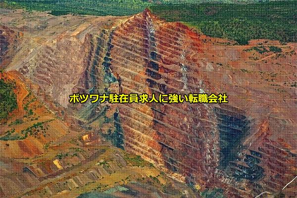 ボツワナ駐在員求人を募集する企業の業種に多い鉱物(ダイアモンド)関連を表す画像