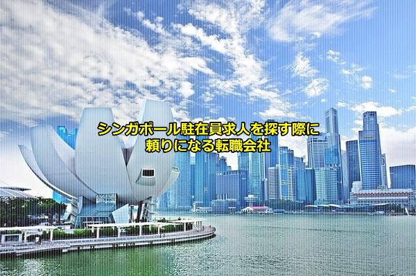 シンガポールのマリーナベイの画像